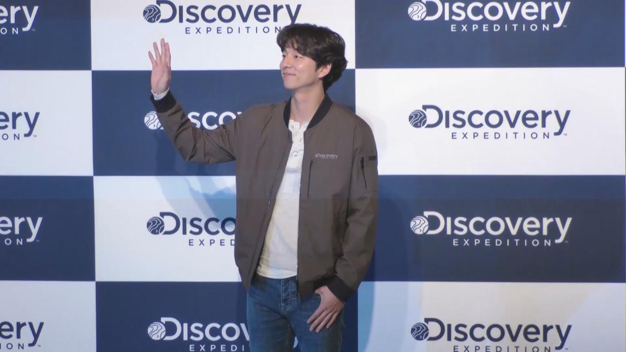 以簡約打扮出席代言活動 孔劉全程笑臉洋溢親切魅力