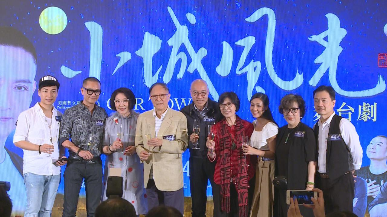 鍾景輝盼舞台劇五年演一次 望傳遞劇中道理