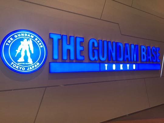 STEM in Gundam