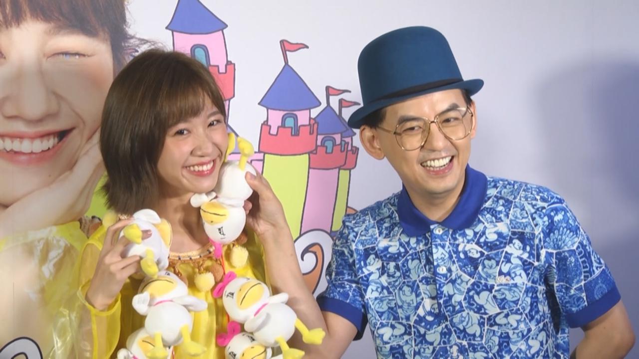 (國語)Lulu上黃子佼節目宣傳新專輯 師徒挑戰鴨字吉祥話