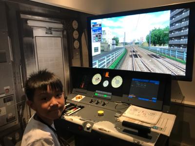 名古屋火車模擬駕駛