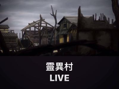 2017-08-27 羅泳嫻的直播