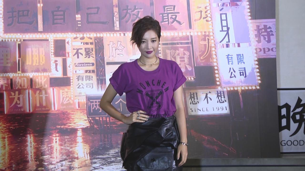 與霍建華拍攝新歌MV A-Lin擔心親熱戲份惹老公呷醋