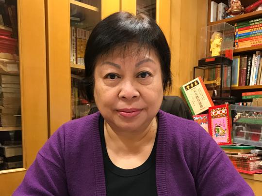 蔡興華通勝20170828