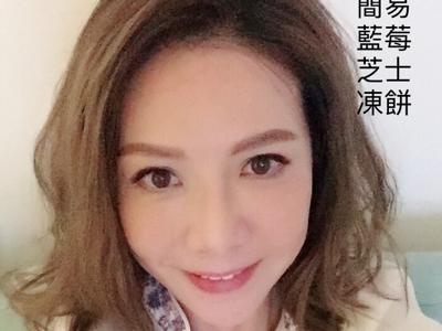 2017-08-28 曲奇女神 Shanice的直播
