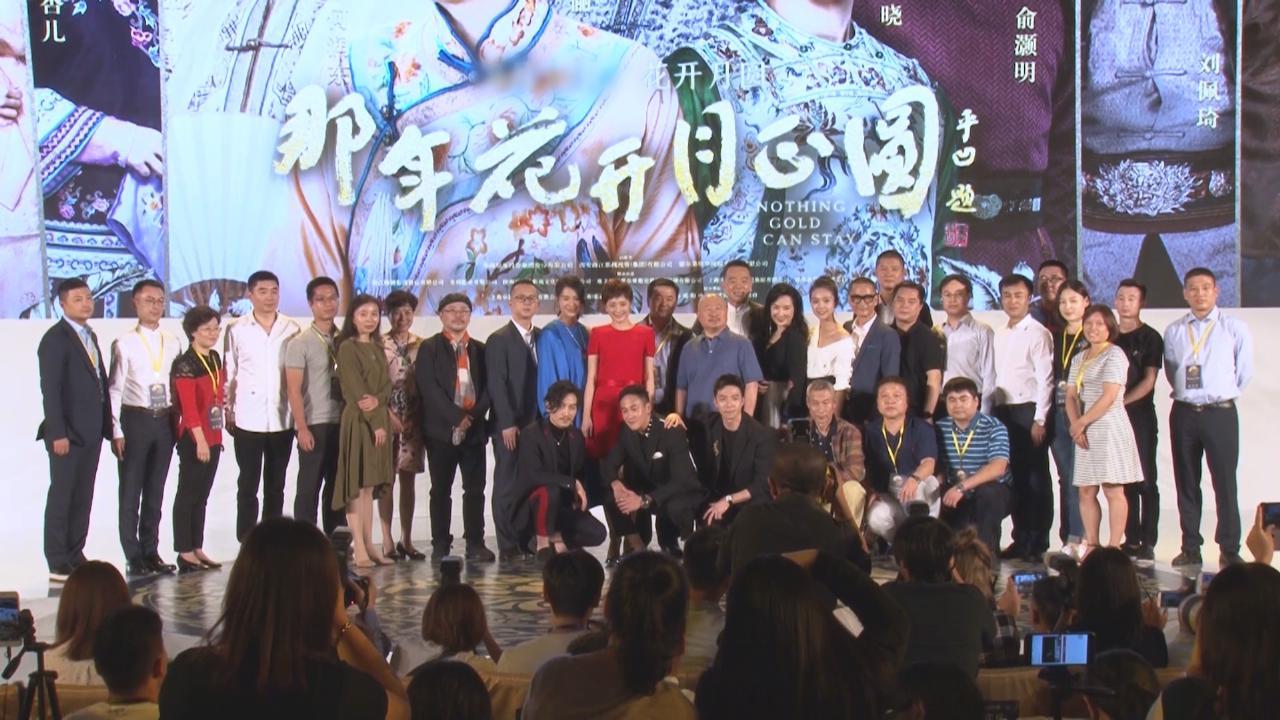挺巨肚到北京宣傳新劇 杏兒難忘與孫儷拍打戲