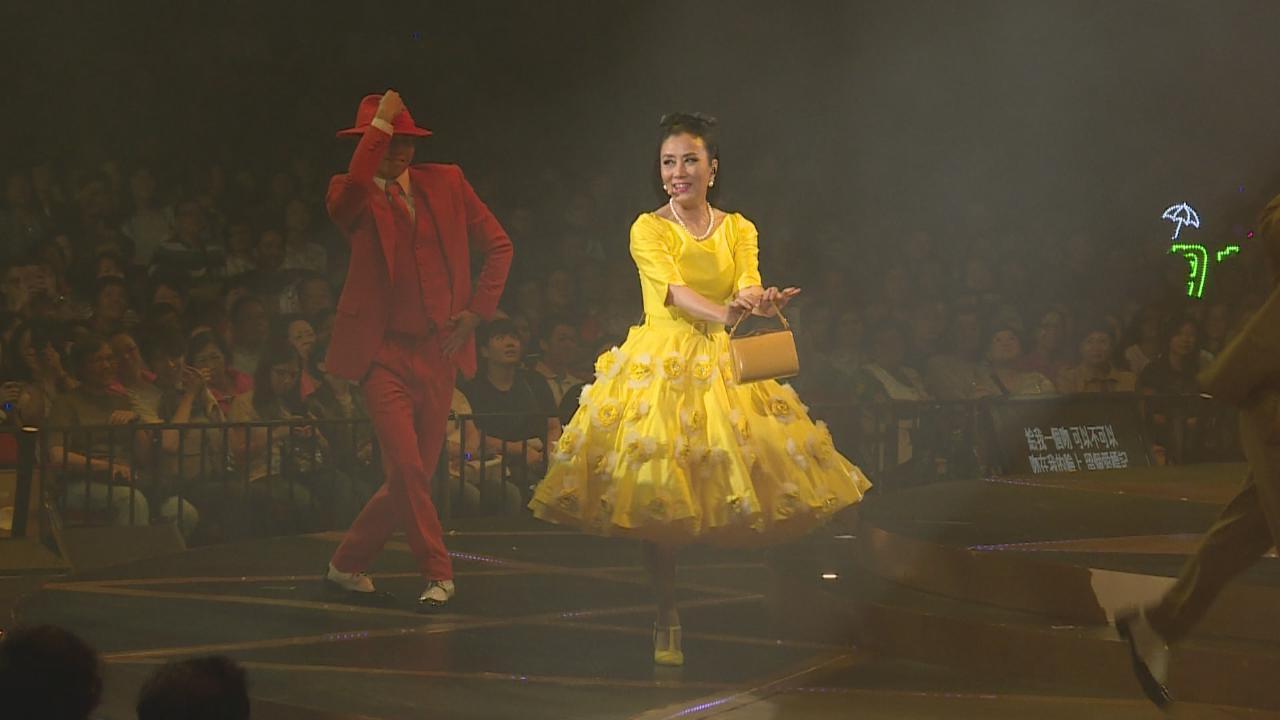 演唱會未受颱風影響 汪明荃紀念入行50年大展歌舞