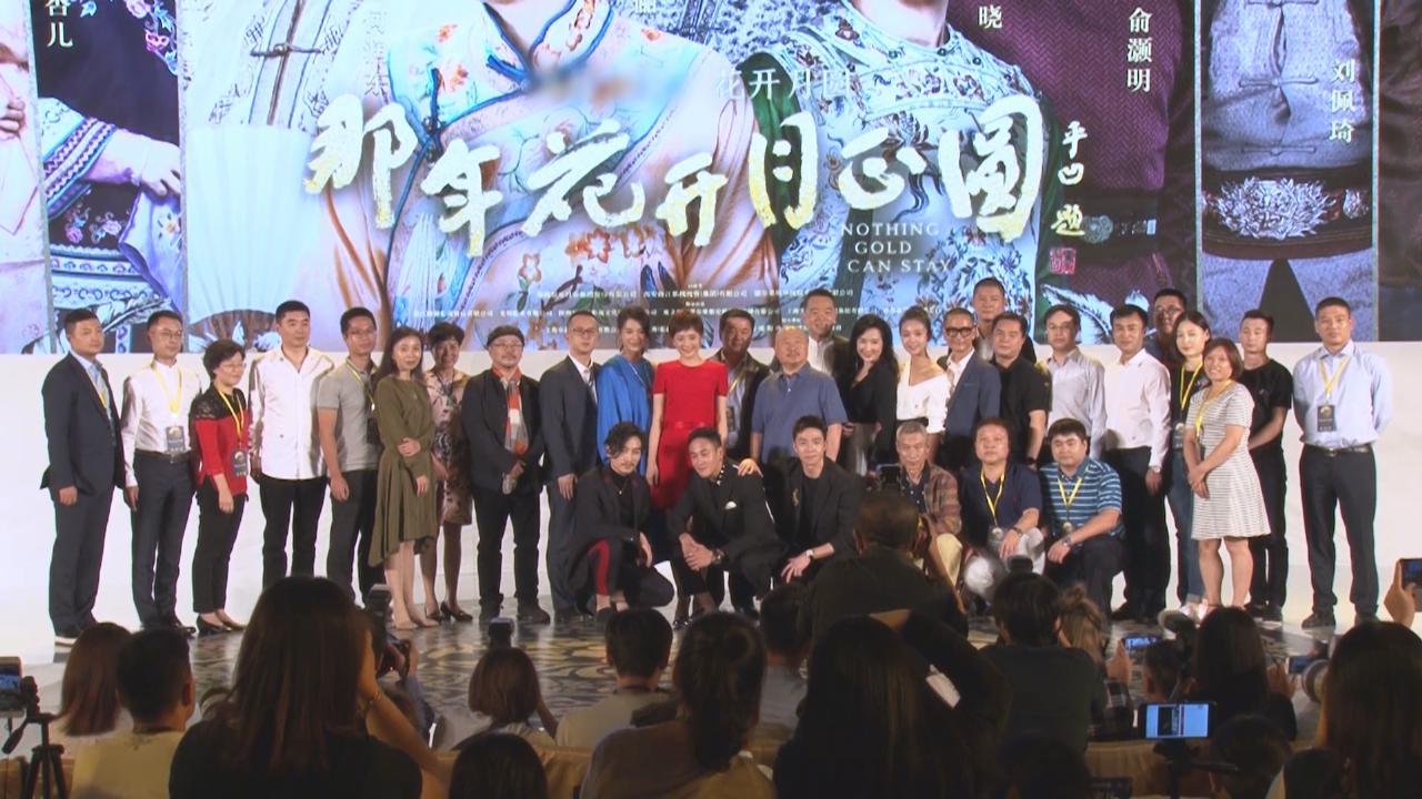 (國語)懷孕到北京宣傳新劇 杏兒難忘與孫儷拍打戲
