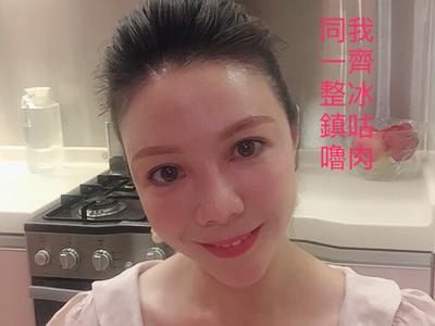 2017-08-29 曲奇女神 Shanice的直播