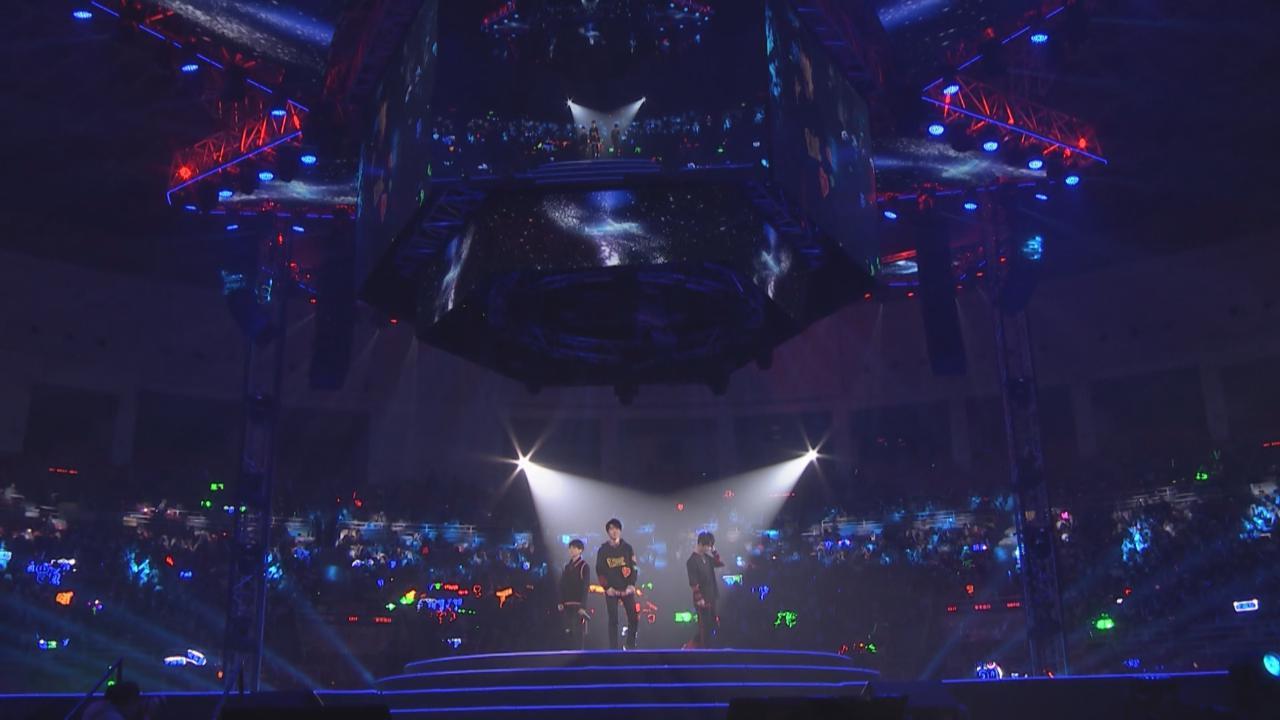 TFBOYS北京落力演出 現場氣氛高漲