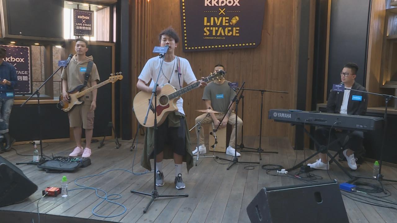 (國語)ToNick於商場舉行迷你音樂會 為是次演出重新改編歌曲