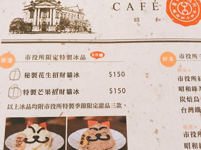 姚安娜在台中Cafe1911直播