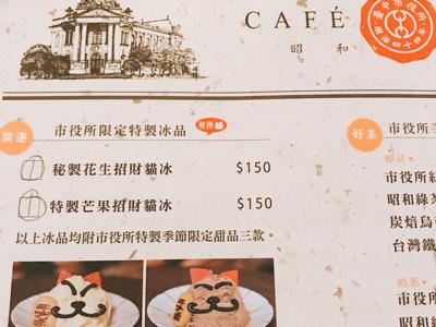 姚安娜台中Cafe1911直播第二節