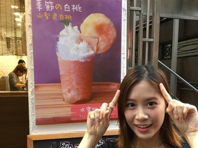 吃貨團❤️傳說中的白桃沙冰?
