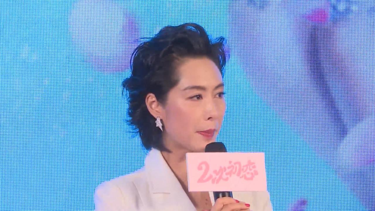 朱茵七夕現身北京宣傳新戲 向老公黃貫中隔空示愛