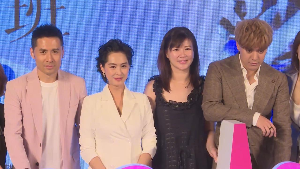 (國語)朱茵七夕現身北京宣傳新戲 向老公黃貫中隔空示愛