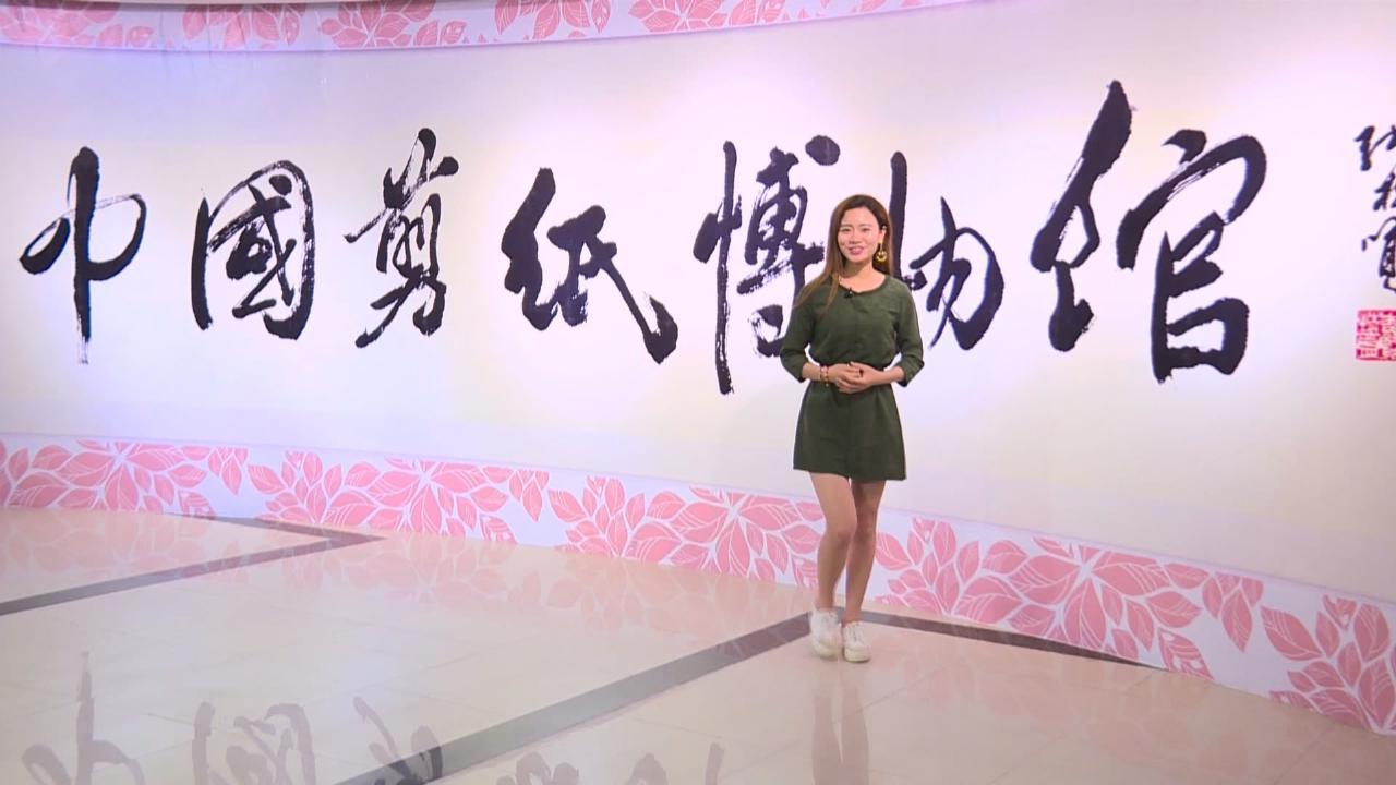 (國語)上海有什麼#50
