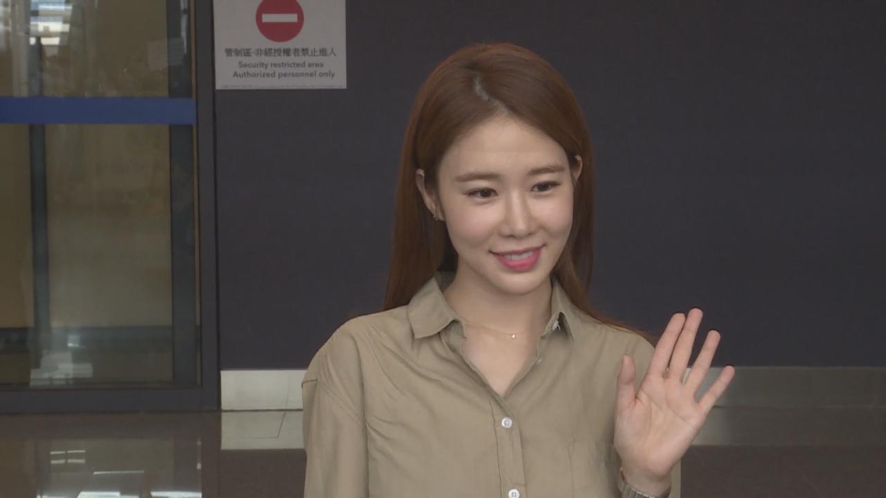 韓星劉仁娜首度訪台 親切對待接機粉絲