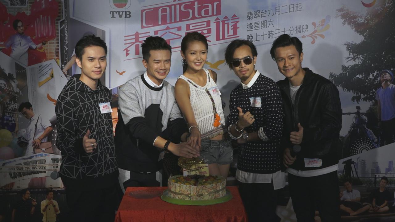 C ALLSTAR四子泰國拍旅遊節目 On仔食榴槤克服童年陰影