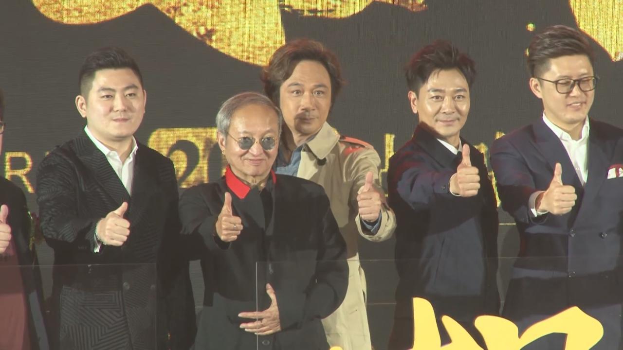 吳鎮宇北京出席發布會 自嘲普通話不夠流利