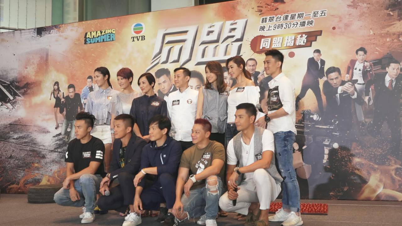 (國語)陳展鵬陳山聰難忘台灣拍外景 兩人大爆拍攝前齊逛夜市