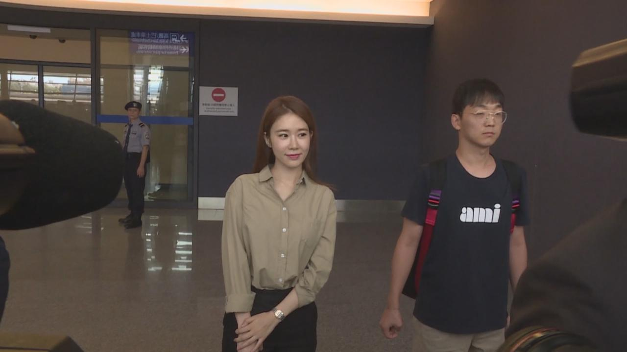 (國語)韓星劉寅娜首度訪台 親切對待接機粉絲