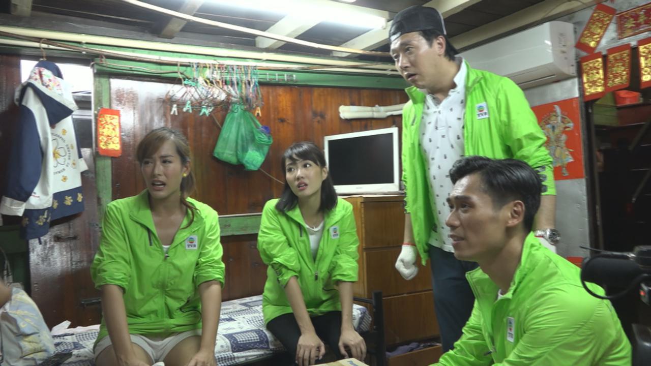 眾藝員大澳做義工 探訪受颱風影響居民