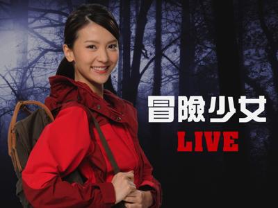 2017-09-02 陳華鑫的直播