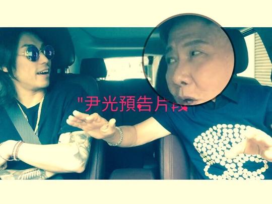 今個星期日「尹光」有Freestyle嗎?」L concept channel預告片
