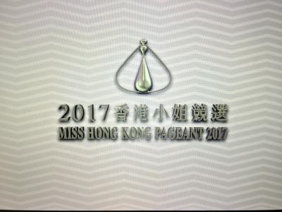 香港小姐泳裝見記者