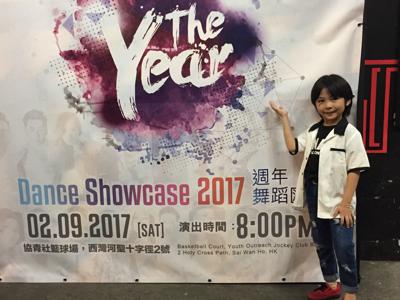 2017-09-02 Casperbibi的直播 Showcase