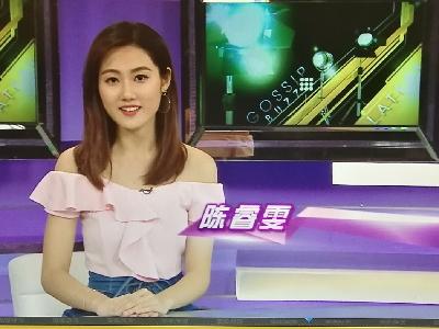 2017-09-03 搞笑睿雯的工作直播  港姐決賽前