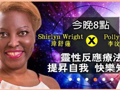 2017-09-03 Live Broadcast by Shirlyn