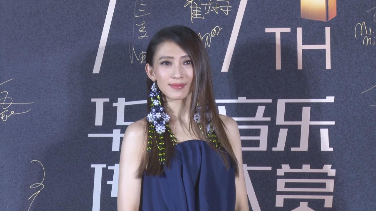 (國語)戴佩妮北京出席音樂盛典 結婚紀念日與老公兩地分隔
