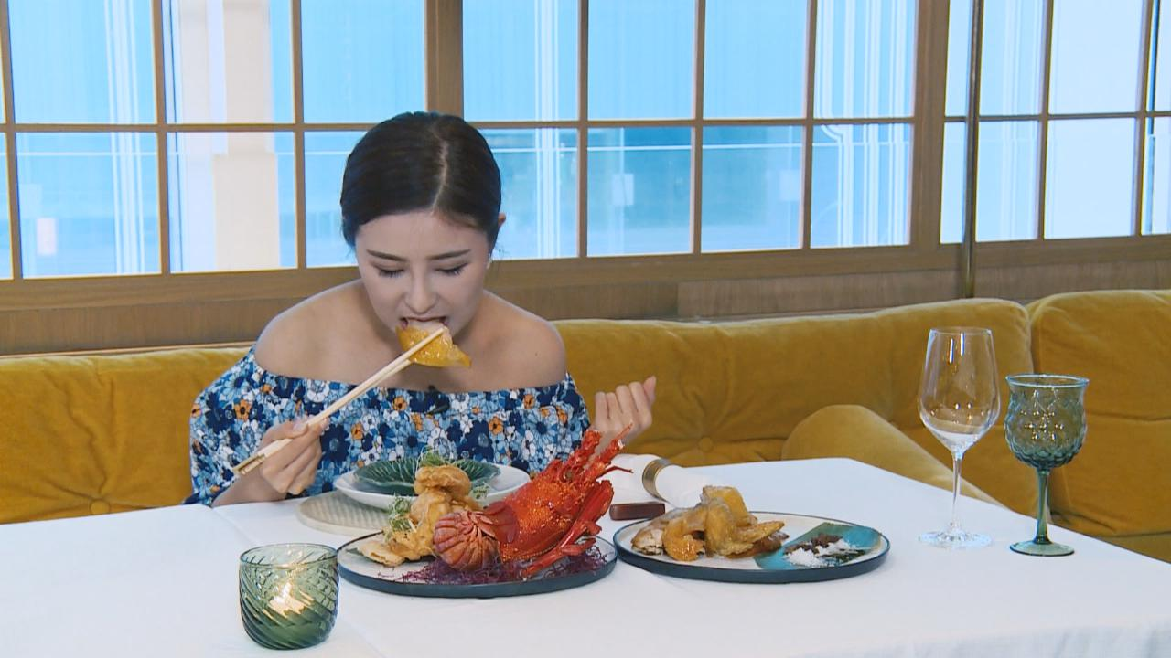 (國語)香港有什麼都爹利餐廳