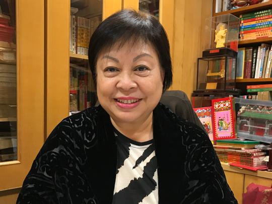 蔡興華通勝20170905