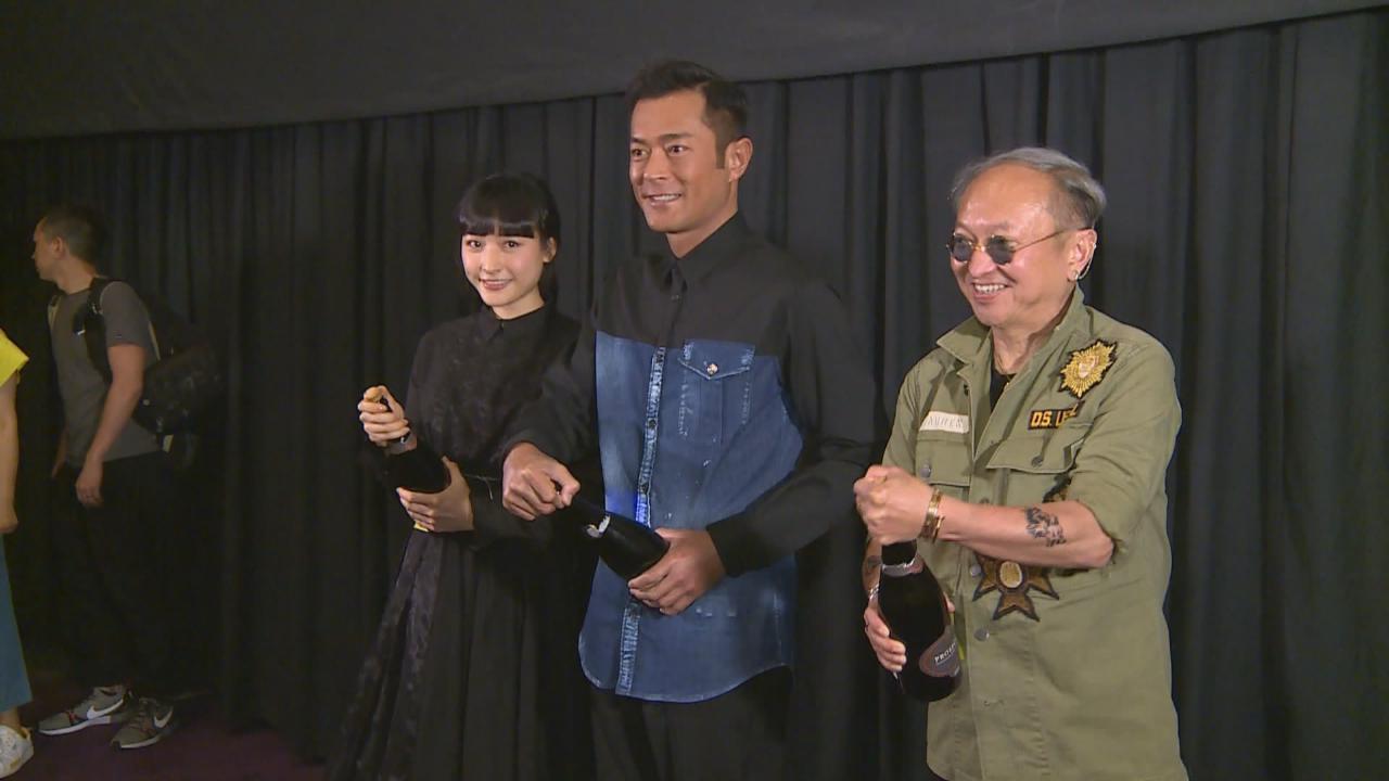 (國語)與陳漢娜赴戲院謝票 古天樂拒絕現場獻唱