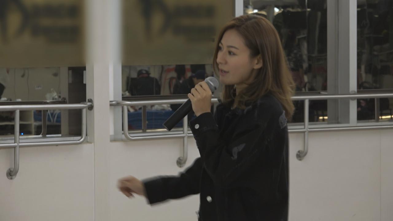 即將舉行十周年演唱會 江若琳積極練舞備戰