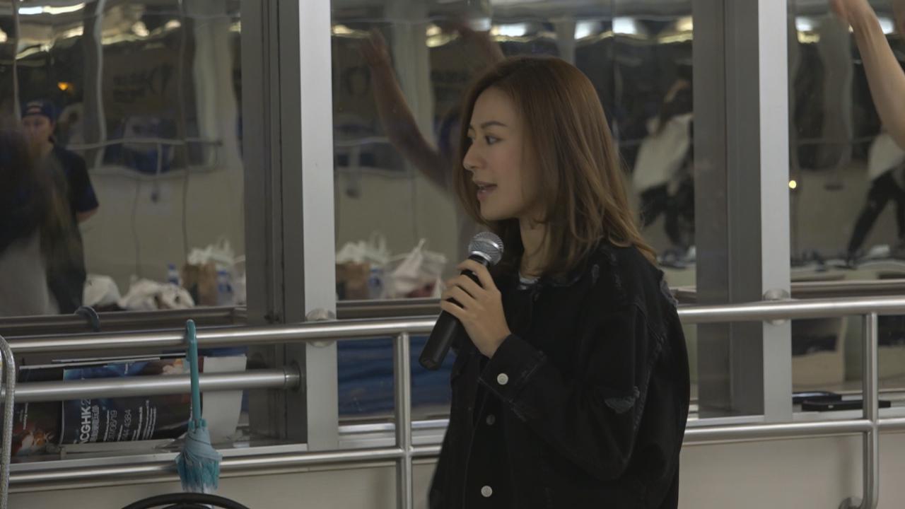 (國語)即將舉行十周年演唱會 江若琳努力彩排歌舞