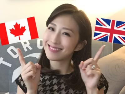 ?你喜歡加拿大還是英國?
