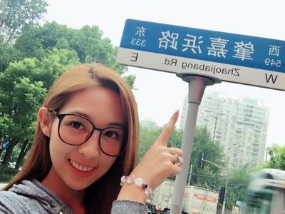帶你入住上海'豪宅'民宿
