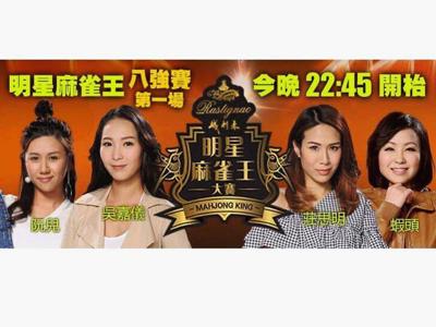 2017-09-06 吳嘉儀的直播