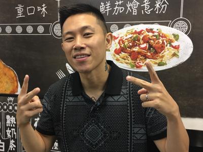 2017-09-07 MC Jin 歐陽靖的第一Live