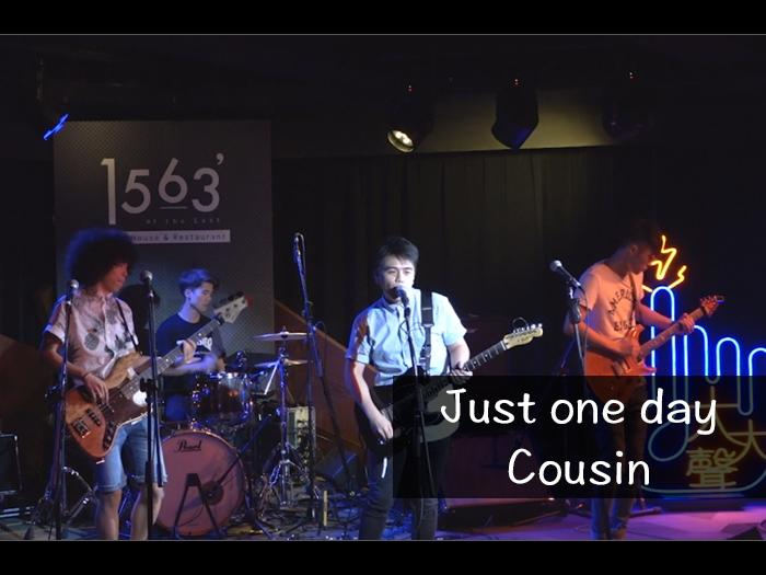Cousin - Just one day