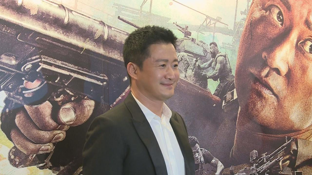 吳京來港出席新戲首映 透露日前與甄子丹有合作