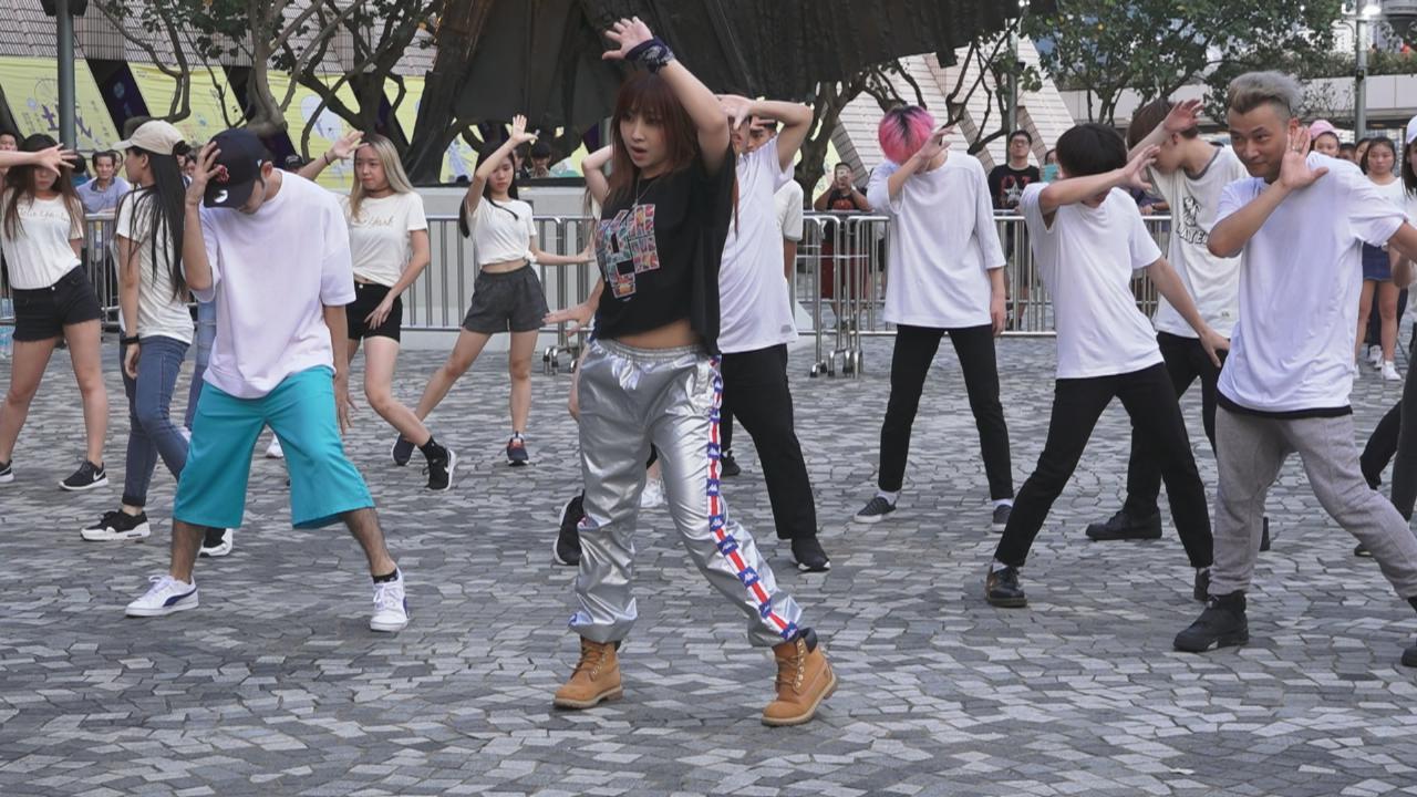 (國語)Minzy訪港與粉絲玩快閃跳舞
