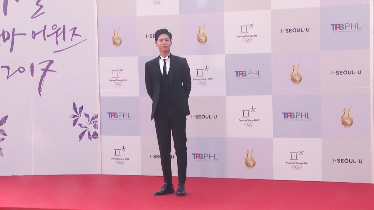第12屆首爾國際電視節 朴寶劍朴寶英稱帝封后