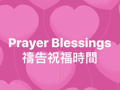 2017-09-08 prayer Blessings