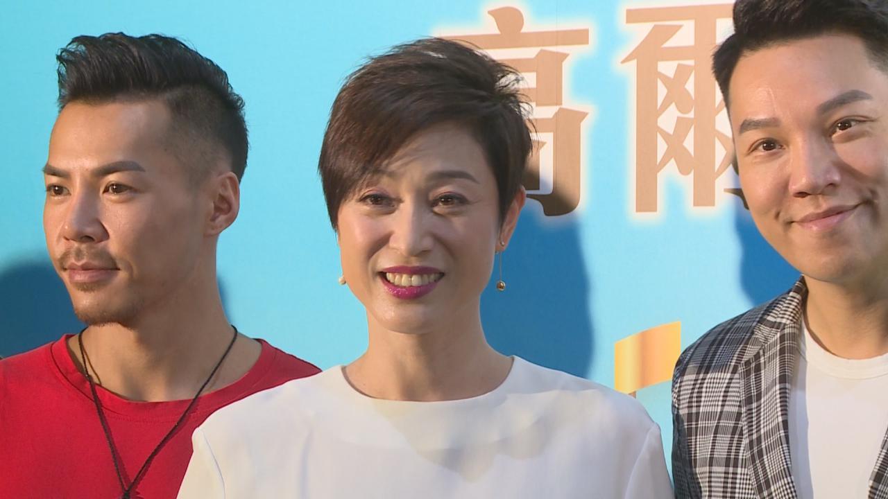 (國語)陳法蓉完成忙碌工作 與好友歐游日行萬步