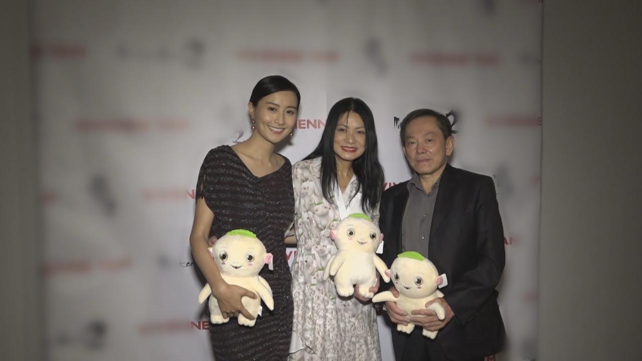 華語電影角色登上國際時裝周 出品人江志強大感興奮